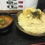 麺場 新 ARATA