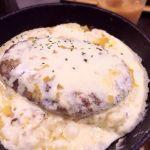 神戸元町ドリア ルミネ池袋 チーズフォンデュ風ハンバーグドリア