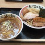 松戸富田製麺 一度食べてみたかった!アウトレットでも並んでました。