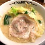 とんこつらぁ麺 CHABUTON 下北沢店