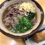 お昼は梅田の1ビル地下のつるつる庵で肉そばと稲荷を頂きました!