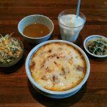 Nepal Restaurant&Bar Sukunda