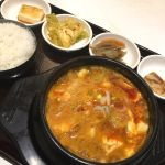 韓国家庭料理 ナレヤ
