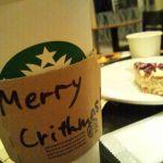 スターバックス・コーヒー 泉中央セルバ店そういえば今日が本番だ。メリークリスマス。