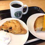 スターバックス・コーヒー イオン上田店
