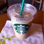 スターバックス・コーヒー 名古屋ベイシティ店にやって来ました。アイス ショート スターバックスラテ ¥340+ヘーゼルナッツシロップ ¥50