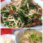 中国料理 龍宝