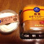 田口食品㈱ 相生デザート工場 直売所