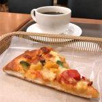 カスカード ゼスト御池店:グリル野菜のピザ