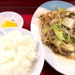 ラーメン藤 八日市店