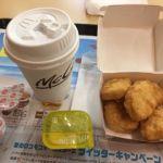 マクドナルド 仙台東口店
