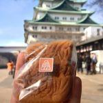 名古屋城名物 金シャチ焼