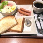 カフェ・ド・クリエ 霞ヶ関飯野ビル店