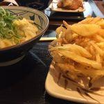釜揚げ讃岐うどん 丸亀製麺 岡山インター店