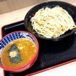 三田製麺所 イオンモール座間店