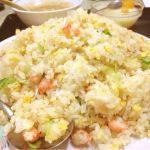 中国料理 天豊