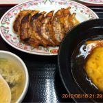 餃子の王将 府庁前店