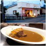 k's curry