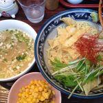 塩らー麺 本丸亭 横浜元町店