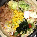 てんてん アピタ安城南店サラダうどん\(^o^)/麺がもちもちしておいしい\(^o^)/