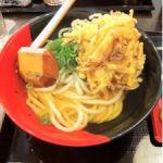 伊予製麺 パワーズ永山店