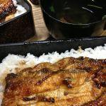 川魚料理 はや幸