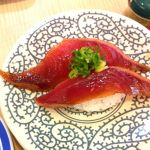 無添くら寿司 北上尾店