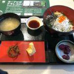 海鮮丼がってん寿司 海老名サービスエリア店