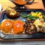 4種類の味が楽しめるハンバーグ。限定メニュー、980円。