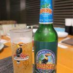 「プーケット ラガービール」ジャスミンライスで造られたというこのビールは、苦味が少なく、まろやかな味わい。。。チャンパー 伊勢丹会館店