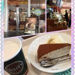 タリーズコーヒー 高松シンボルタワー店