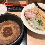 つけ麺ぱぴこ