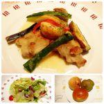 若鶏と彩り野菜のグリル、色々野菜のサラダ、焼き立てパン食べ放題 (@ BAQET 戸塚モディ店)