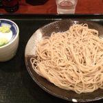 麺房 八角 横浜ポルタ店