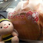 長坂養蜂所