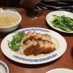 中華菜館 同發 本館 パリパリチャーシューはテイクアウトも出来ます