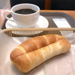 カスカード ゼスト御池店:塩バターパン 練乳クリーム