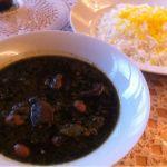 Persian Cafe SHURU