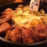 六本木 阿波尾鶏