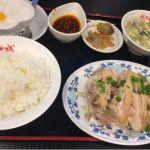台湾小皿料理 台湾風居酒屋 阿里城  川崎ルフロン店