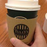 タリーズコーヒー アリオ橋本店