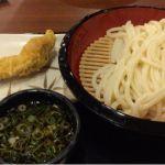 丸亀製麺 相模原中央店