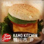 KAMO Kitchen