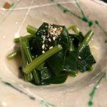 青菜のおひたし。@なだ万賓館 新宿店
