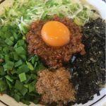 麺屋やまひで 静岡島田店