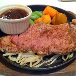ぎゅう丸ステーキ。ツレが「肉が食べたい」と御所望されるので。