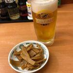 メンマで一杯♪  #日高屋 町田パークアベニュー店