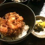 天ぷら かつみ