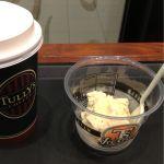 タリーズコーヒー 品川センタービル店
