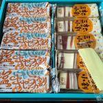 北の自然菓 柳月 大通本店
